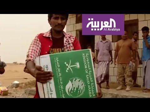 مساعدات سعودية جديدة إلى اليمن  - نشر قبل 59 دقيقة