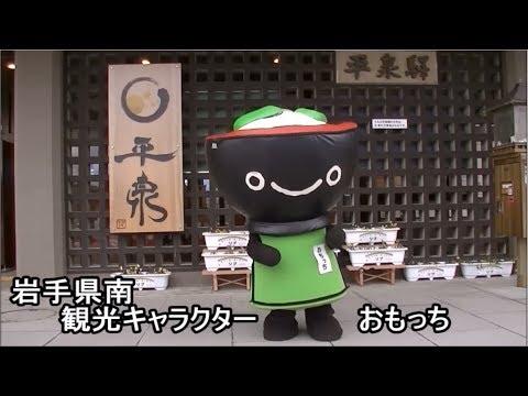 恋するフォーチュンクッキー 岩手県平泉町 Ver. / AKB48[公式]