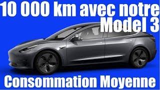 Quelle est notre consommation moyenne depuis que nous avons notre Model 3?