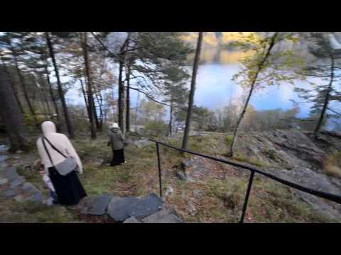 Svandalsfossen Norway