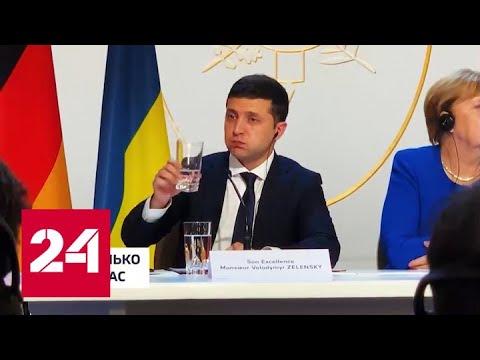 """Зеленский на телеканале """"Россия 1"""". Продолжение - Россия 24"""