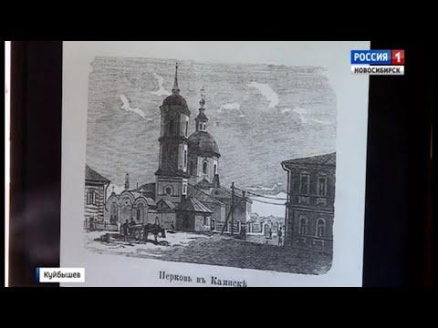 В Куйбышеве хотят восстановить старейший храм