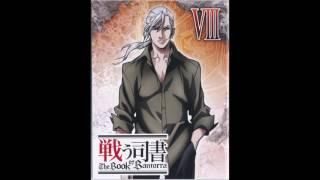 Tatakau Shisho: The Book of Bantorra Ost - The Glamorous Killer