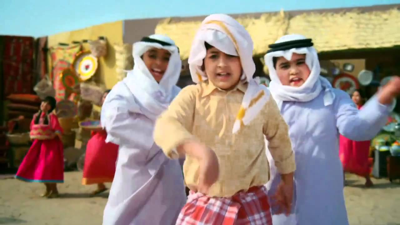 funny and cute arabic kids music song - Kuwaiti folklore ...