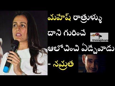 Namrata reveals Mahesh Babu's darker side
