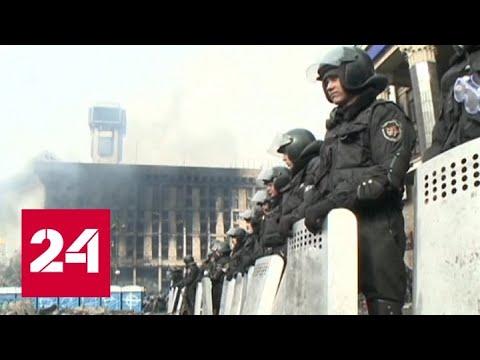 Новые данные о Майдане: первые милиционеры были убиты до выстрелов по демонстрантам - Россия 24