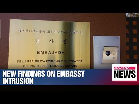 Intrusion into North Korean embassy in Spain by Free Joseon, who shared information with FBI