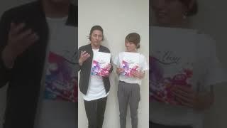 演劇集団Z-Lion(ジ―ライオン) 東京・大阪・名古屋公演 2018 『まっ透明...