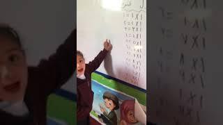 تعليم الطفل حفظ جدول الضرب  بطريقه سريعه وسهله