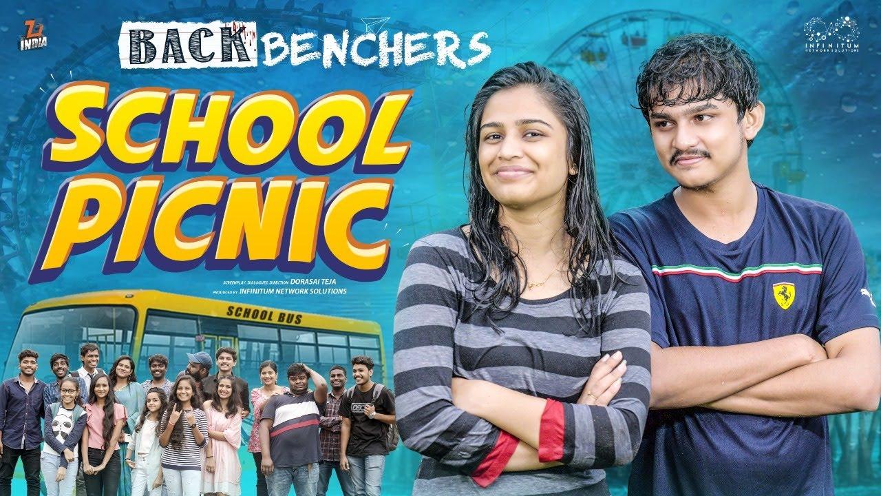 Download Backbenchers - School Picnic    Dorasai Teja    Varsha Dsouza    Tej India    Infinitum Media