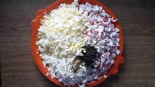 🌹КРАБОВЫЙ САЛАТ ДИЕТИЧЕСКИЙ. Вкусный праздничный салат для похудения за 5 минут. СЫТНЫЙ РЕЦЕПТ👍