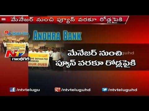 Why Andhra Bank Employees Chosen Gandhigiri - Part 02