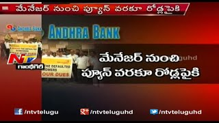 Why Andhra Bank Employees Chosen Gandhigiri - Part 02