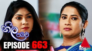 Neela Pabalu - Episode 663 | 15th January 2021 | Sirasa TV Thumbnail