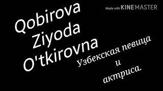 Ziyoda Meni Sev
