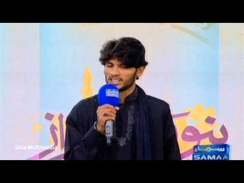 Waqar Abbas - Hum Kia Kahein Ke Kiyon Humain Payara Hussain (A.S) Hai