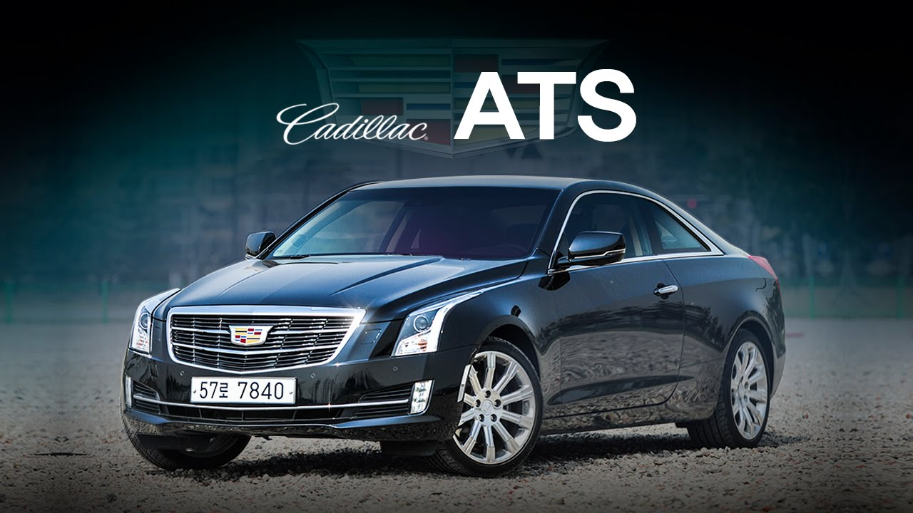 uce90 ub51c ub77d ats  ucfe0 ud398  uc2dc uc2b9 uae30 cadillac ats coupe test drive
