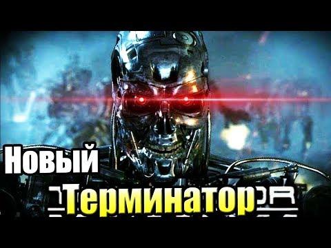 Terminator Resistance #3 — Последняя Часть {PC} прохождение часть 3