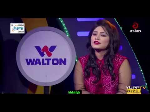 Modhu Hoi Hoi Bish Khawaila | 2017 | Stage Performance | 1080p