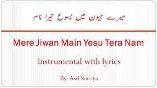 Mere Jiwan Main Yesu Tera Nam: Urdu/Hindi Masihi geet. Instrumental with lyrics