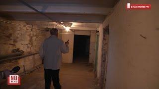 Подвал Левитана. Видео из секретного радиоузла