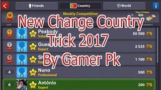 8 Ball Pool : Low Winning Country Change - 100% Working   New Trick By Qazi Mubashir GamerPk.