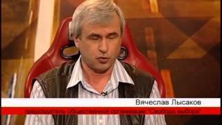 Попутчик - Нововведения с 1 июля 2008 года