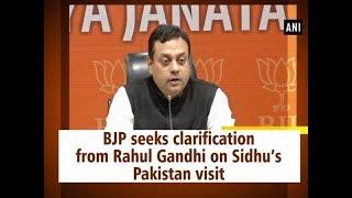 BJP seeks clarification from Rahul Gandhi on Sidhu's Pakistan visit - #ANI News
