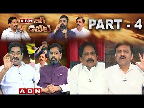 ABN MD Radha Krishna Big Debate with CM Ramesh, GVL Narasimha Rao And Sabbam Hari | Part 4