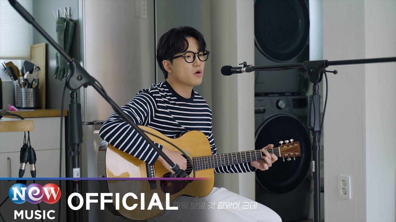[LIVE] seonhyeong Hwang (황선형) - Someone like you (널 닮은)