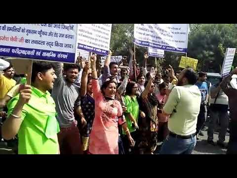 ACP Rajesh chechi sir ke transfar ka virodh.(billu)