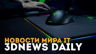 3DNews Daily 968: коврик Razer Hyperflux, смартфон Vivo с Clear ID и электромобиль-гаджет Byton