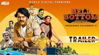 Bell Bottom Telugu Trailer   Rishab Shetty   Hariprriya   Jayathirtha   Premieres December 11 @ 6 PM
