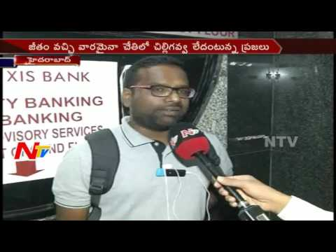 People Face Problems at Banks || Demonetization || Live From Somajiguda