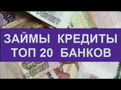 Взять срочно кредит 2000000 выгодно ли взять телефон в кредит