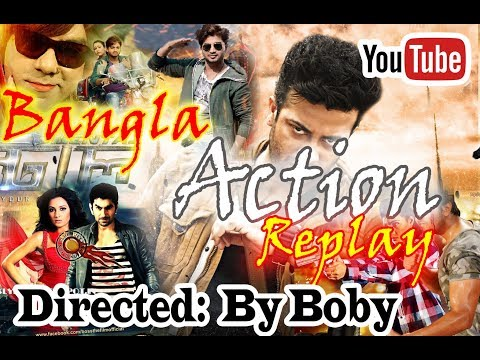 Bangla action reply Scoop