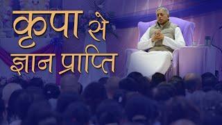 self realization atma gnan in hindi