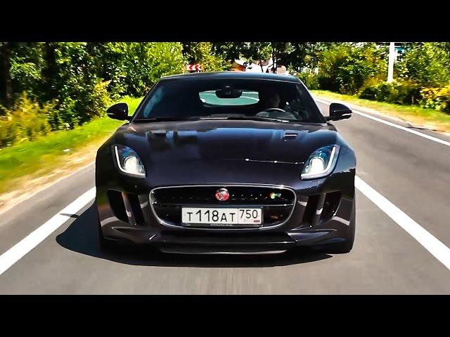 Бешеный Ягуар в действии! Jaguar F type R Coupe AWD 2015 тест драйв