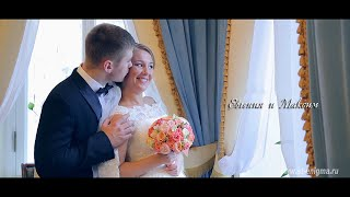 Видеосъемка свадьбы в Москве, Зеленограде