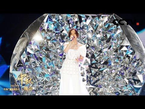 [2019中秋晚会] 歌曲《我的梦》 演唱:张靓颖 | CCTV中秋晚会