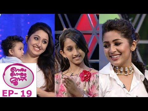 #OnnumOnnumMoonuSeason3 | Ep 19 - Navya Nair & Nithya Das with Rimi..! | Mazhavil Manorama