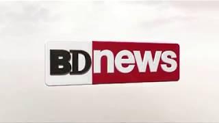 Business News - 06 Sept 2018