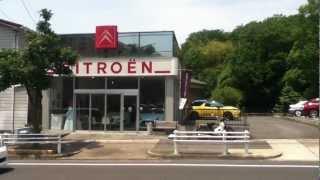 シトロエン天白ショールームの紹介 (Presentation of Citroen Nagoya Tenpaku)