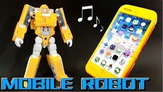 今回のレビューは中国のおもちゃの「フォーンロボット」です! カッチリ...