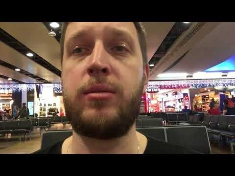 Аэропорт Хитроу, не пускают в Лондон без визы