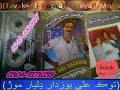 Urs Chandio Old Vol 375 Songs Muhnje Thende Maman Tavak Ali Bozdar