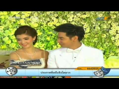 Entertainment Update_11-17-2013 (งานแต่งออย ธนา น้องเธอ - Oil Thana & Ter's Wedding)