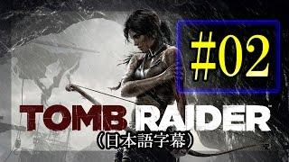 Tomb Raider (日本語字幕)の実況プレイです。プレイリストはこちら http://www.youtube.com/playlist?list=PLWCFaRugfHJqesGja-oHODw2arNZgQt-T.