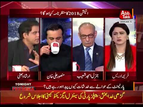 Tonight With Fereeha  – 26 December 2017 - Abb takk