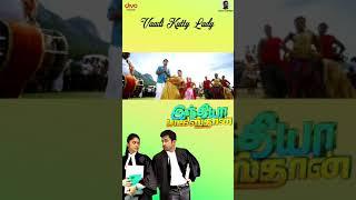Enjoy the power-packed Folk song #VaadiKuttyLady from #IndiaPakistan #VijayAntony #SushmaRaj #shorts